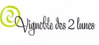 Boutique du Vignoble des 2 lunes